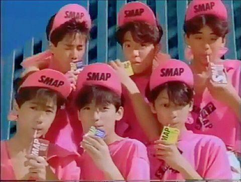 ピンクの衣装のSMAP