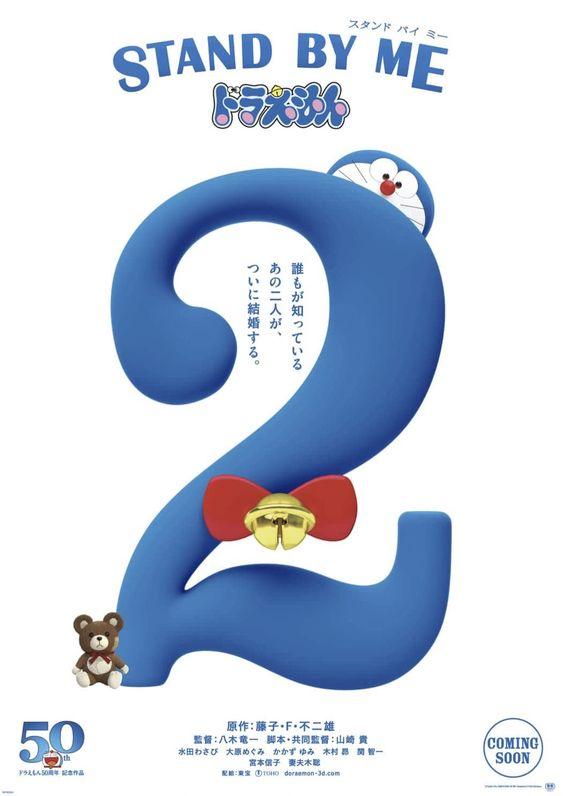 Đoạn Giới Thiệu Phim CG Của Stand By Me Doraemon 2 Tiết Lộ Bài Hát Của Masaki Suda, Ra Mắt Vào Ngày 20 Tháng 11
