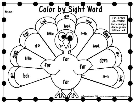 Free color by sight word printables – Kindergarten Thanksgiving Worksheets Printables