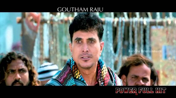 Ravi teja's Power Latest Action Trailer