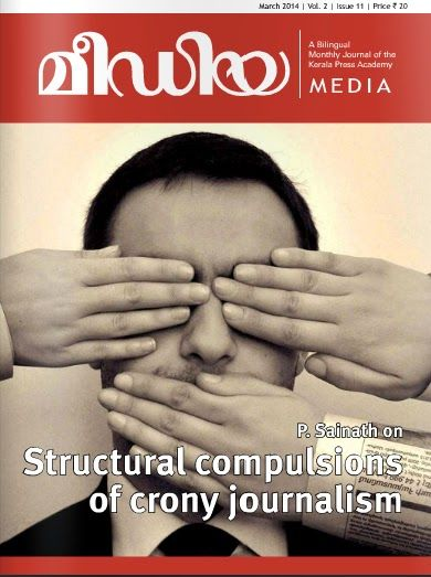 Essay magazines