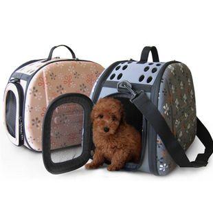 Barato Luxo pet caixa de ar pet saco de cão saco de gato dobrar pacote, Compro Qualidade Bolsas para cachorros diretamente de fornecedores da China:   Detalhes do produto