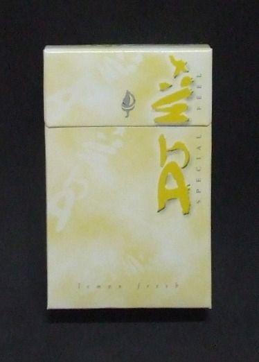 Embalagem de DJ MIX - Special Peel