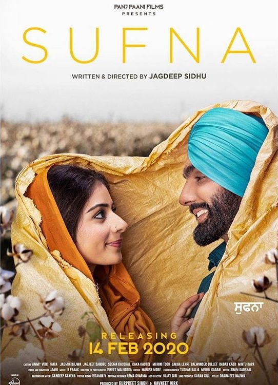 Ammy Virk Tania S Sufna Movie In 2020 Hd Movies Download Full Movies Movies To Watch Online