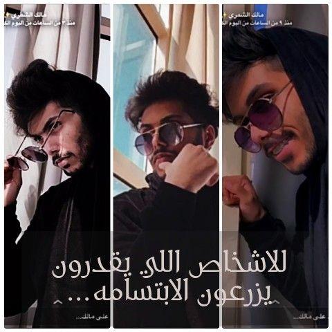 تصميم صوره ل مالك Black And White Picture Wall Black And White Pictures Mens Sunglasses