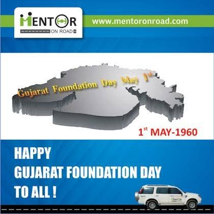 Happy Gujarat Foundation day....1 May 1960, people of both states doing well, jai ho !