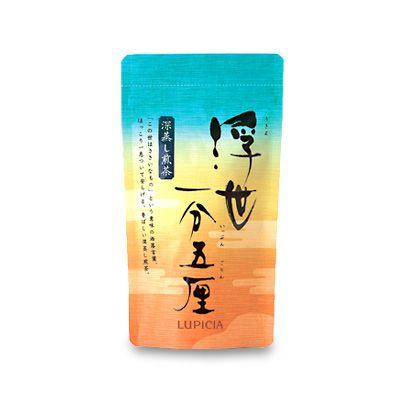 ルピシアの「深蒸し煎茶 浮世一分五厘」香ばしい緑茶の香りに癒やされる♡