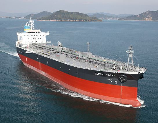 Onomichi Delivers New Product Tanker To Imabari Senpaku In 2020 Merchant Navy Cargo Shipping Tanker Ship