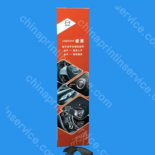 Full color printing vertical banner printing from China printing ...
