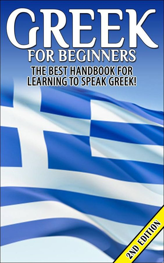 The Best Books on Learning Ancient Greek | Five Books ...