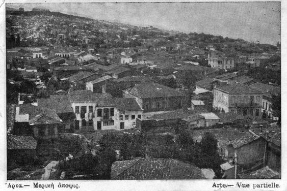Άρτα, 1941