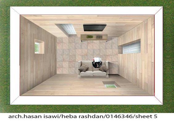 Heba Rashdan: