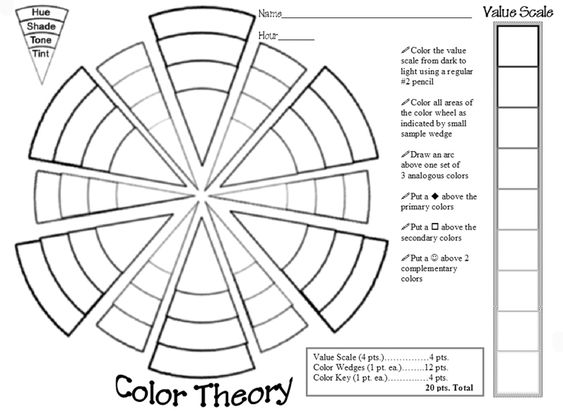 Color Wheel worksheet I created while student teaching at – Color Wheel Worksheet