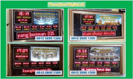 Jam Sholat Abadi Di Bandung Wa 0813 2530 0071 Pabrik Jam Sholat