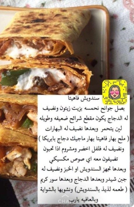 Pin By Rose On المطبخ العربي Cookout Food Diy Food Recipes Food Dishes