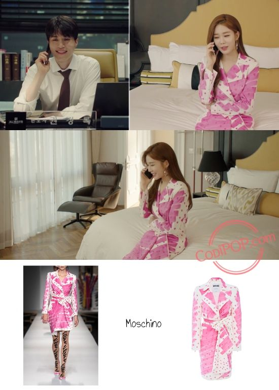 Yoo In Na S Fashion In K Drama Touch Your Heart Episode 16 In
