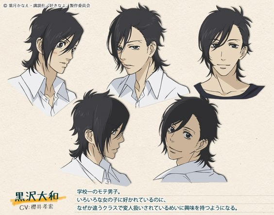 "Yamato - Suki-tte Ii na yo - Say ""I Love You"" -"