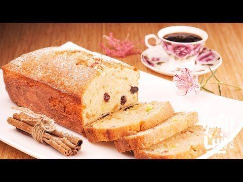 حلويات سهلة وسريعة كيك انجليزي بالفواكه المجففة بطريقة سهلة ومذاق ولا اروع Youtube Food Cake Breakfast