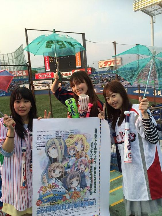 "Rei in Jingu Baseball Studium on the succeessful completion of a project, Japaanese animation ""Haitai Nanafa""."