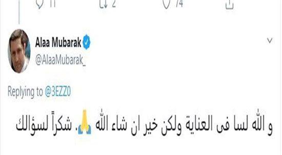 آخر تطورات الحالة الصحية لسوزان مبارك وسبب دخولها العناية المركزة News
