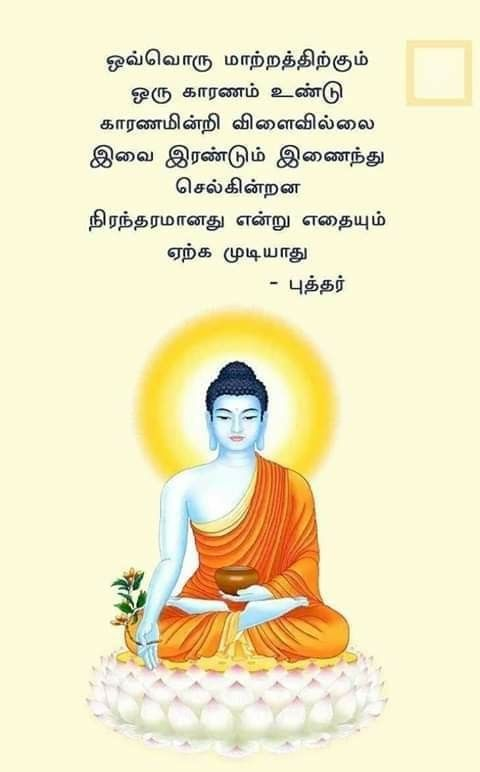 Pin By Muthu Madhavan Elumalai On Lord Buddha Tamil Motivational Quotes Life Quotes Deep Buddhist Quotes