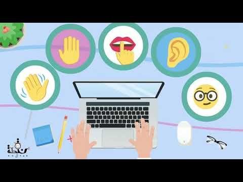 قوانين التعلم عن بعد ميمونة Youtube Homescreen Wallpaper Homescreen Online Classes