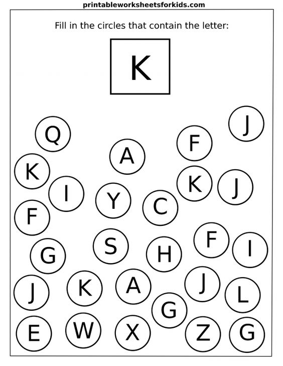 Pin by Shelby Pinkerton on Letter Worksheets   Pinterest