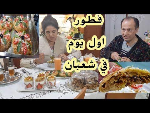 بسيطلات بلا دجاج بلا سمك بلا ورقة شربة تقوي المناعة وديسير بكريمة جد اقتصادية ولذيذة Youtube Lunch Eid China