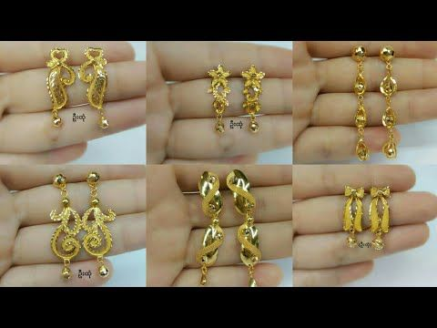 New Gold Earrings Designs Gold Drop Earrings Designs All Latest Collection Youtube Gold Earrings Designs Gold Earrings Dangle Trendy Earrings