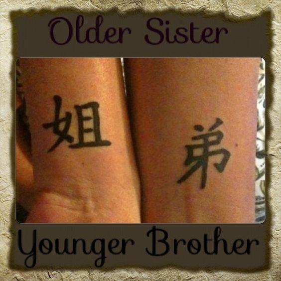 Brother brother sister tattoos and brother sister on for Tattoos when you get old