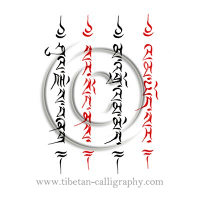 tibetan-mantra-tattoo