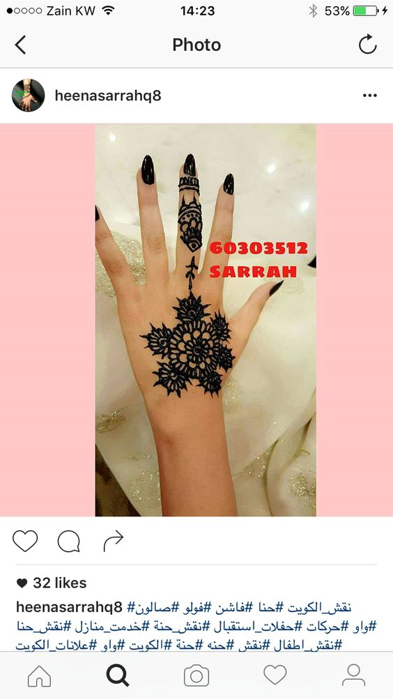 Pin By Batool Al Sayegh On Henna Hand Henna Henna Hand Tattoo Hand Tattoos