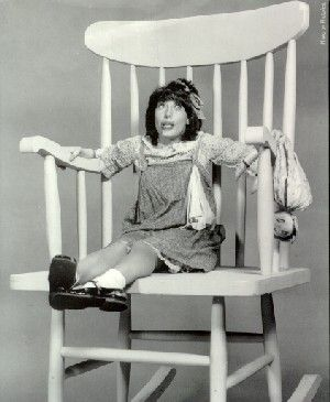 "Remember how smart Edith Ann was?  ...""and that's the truth!""  Lily Tomlin"