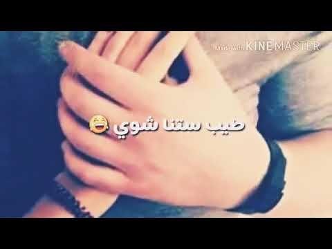 نايم حبيبي بالقلب هالقلب ملكه كله نوتيلا Youtube Dream Wedding