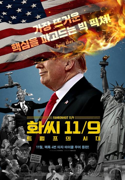 Fahrenheit 11/9 2018 Streaming Vf : fahrenheit, streaming, Fahrenheit, (2018), Pelicula, Completa, Español, Latino, Castelano, HD.720p-1080p, Streaming, Movies, Online,, Watch,