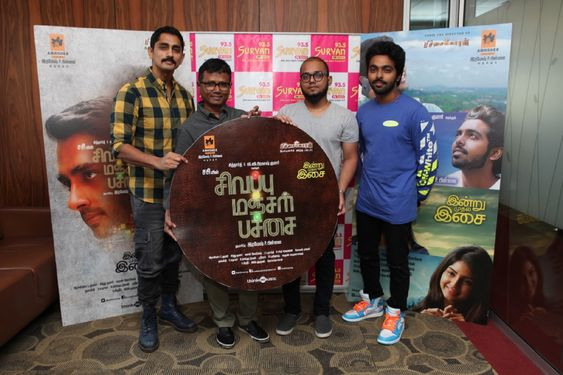 Sivappu Manjal Pachai Movie Audio Launch
