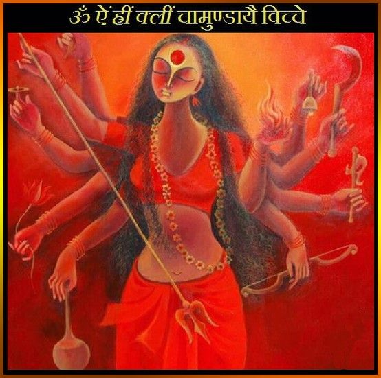 All-pervading goddess, who dwells in beings in the form of Shakti.