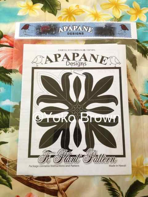 "Hawaiian quilt pattern ""Ti Plant"" 20 inch x 20 inch(Etsy のApapaneHawaiianQuiltより) https://www.etsy.com/jp/listing/120420985/hawaiian-quilt-pattern-ti-plant-20-inch"