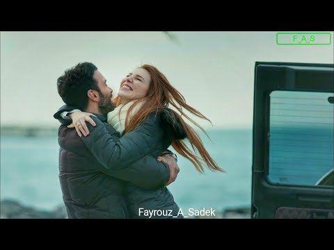 عمر و دفنه وحشتيني حب للايجار عمرو دياب Kiralik Ask Omer Ve Defne Youtube Couple Photos Photo Scenes