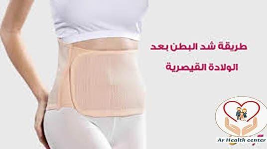 احسن طريقة التخلص من الكرش بعد الولادة القيصري Gym Women Gym Shorts Womens Womens Shorts