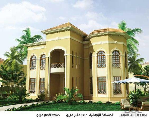 مخطط فيلا خليجى طابقين 367 متر مربع 3d House Plans Architectural Design House Plans New House Plans