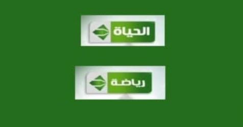 تردد قناة الحياة سبورت بدون تشفير2020 Al Hayat Sport Channel Frequencies