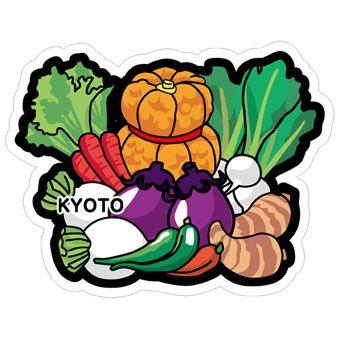 gotochi card légumes, préfecture de Kyoto