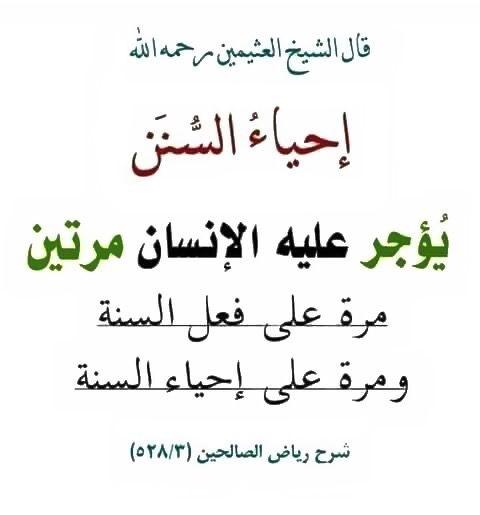 Pin By نشر الخير On و ذ ك ر ف إ ن الذ كرى ت نف ع الم ؤم نين Arabic Arabic Calligraphy