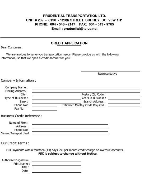 Doc12751650 Business References Template Doc12751650 Business – Business References Template