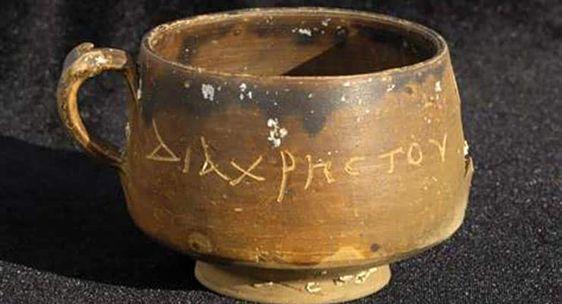 Eerste historische verslag van de echte Jezus beschrijft hem als een 'tovenaar'