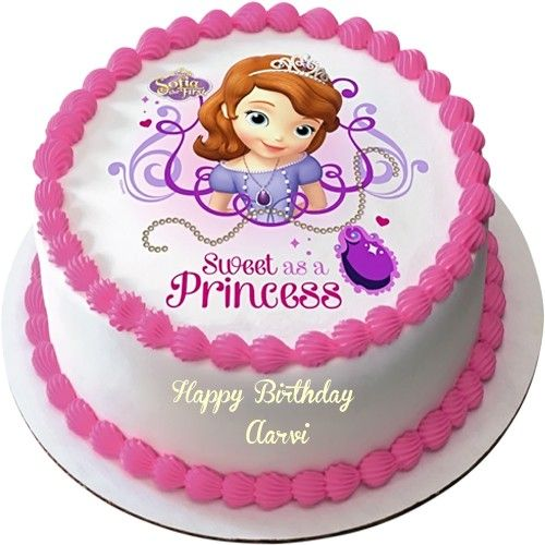 Writing My Name On Beautiful Sweet Princess Birthday Wishes Cakes