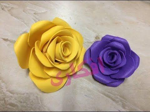 طريقة عمل وردة بلدى مجسمة من الفوم Youtube Rose Flowers