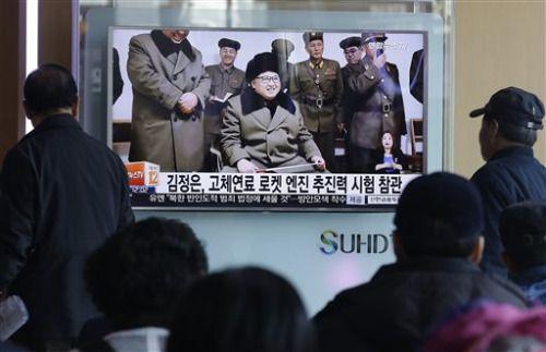 Norcorea avanza en el desarrollo de misiles   Detalles:...