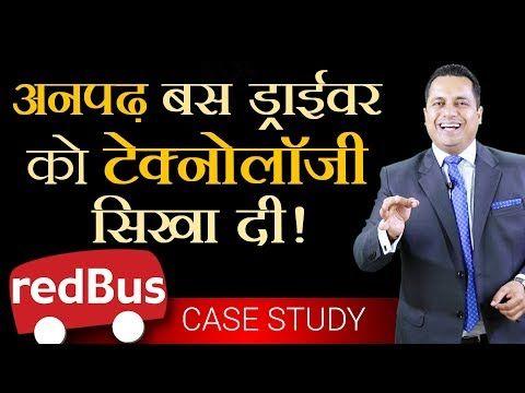 Red Bus Case Study Dr Vivek Bindra Youtube Case Study Video Testimonials Motivational Speaker